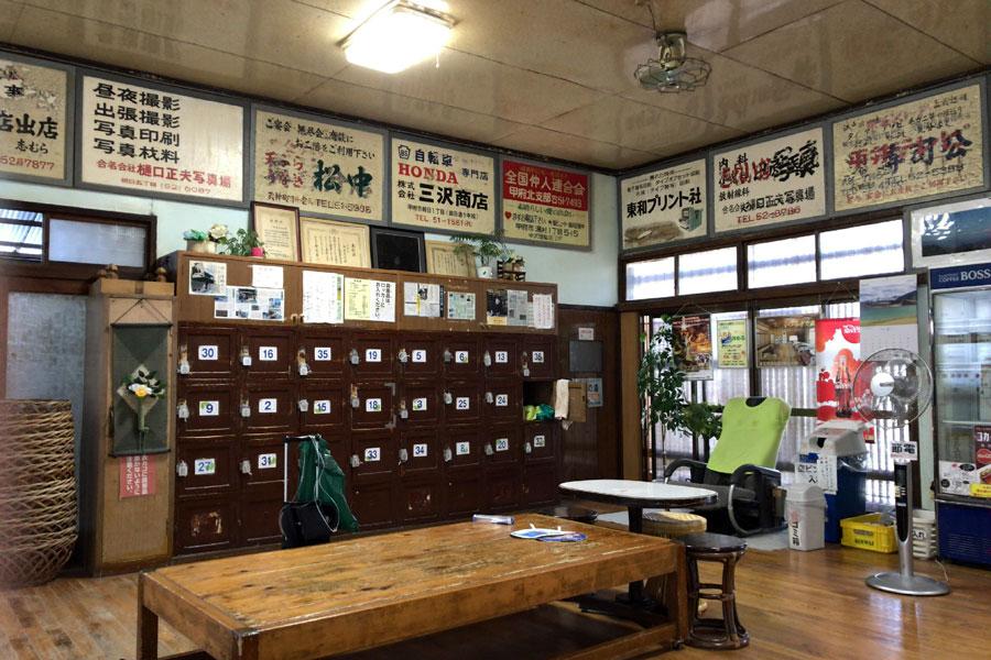 【甲府市】昭和レトロな銭湯・喜久乃湯温泉の朝風呂