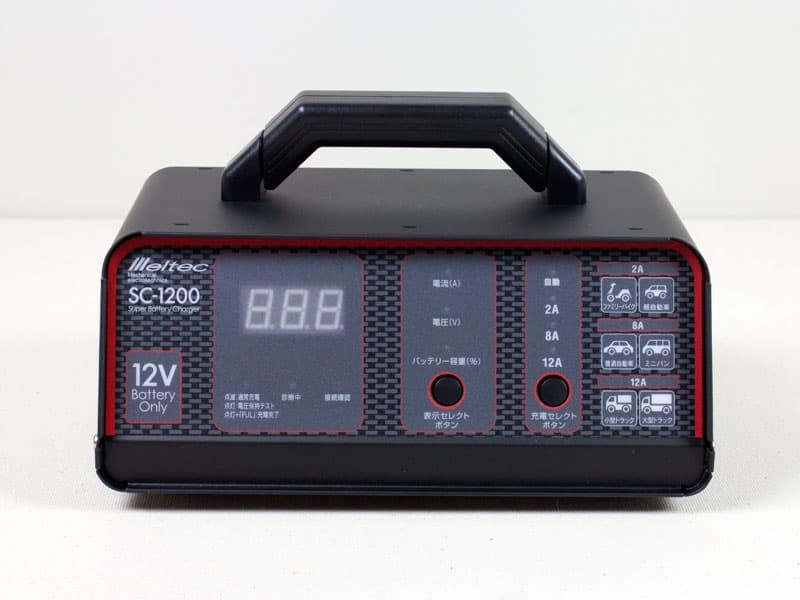 メルテック製SC-1200