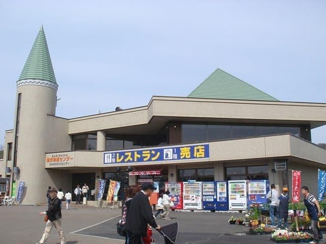 道の駅 スタープラザ 芦別