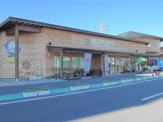 道の駅 和田浦 WA・O!