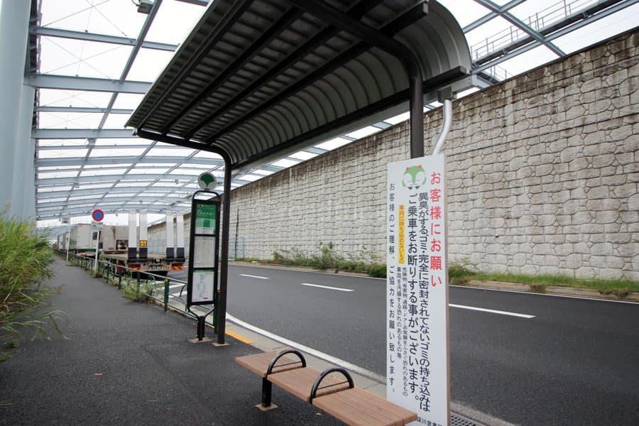 若洲キャンプ場前バス停