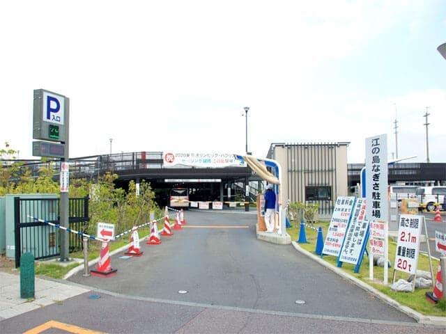 江の島なぎさ駐車場