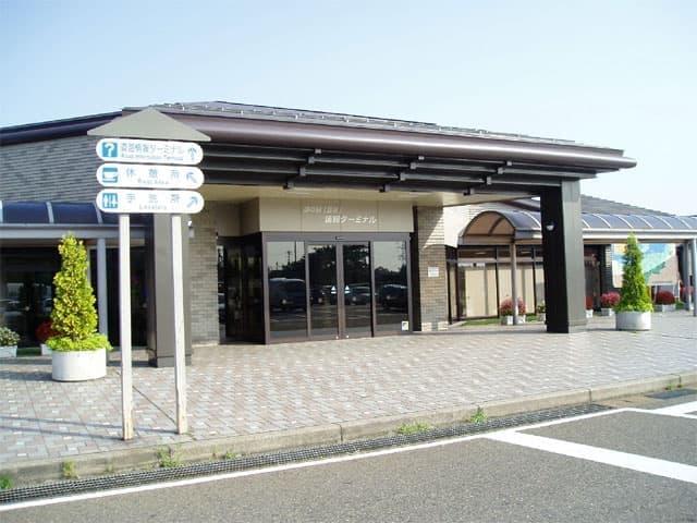 道の駅 豊栄