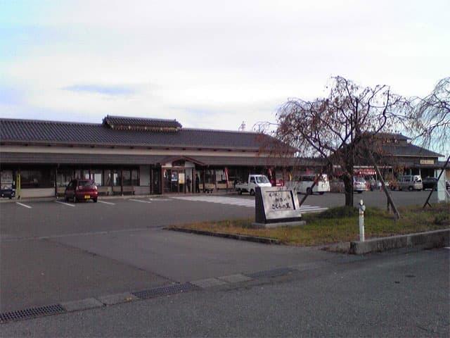 道の駅 加治川