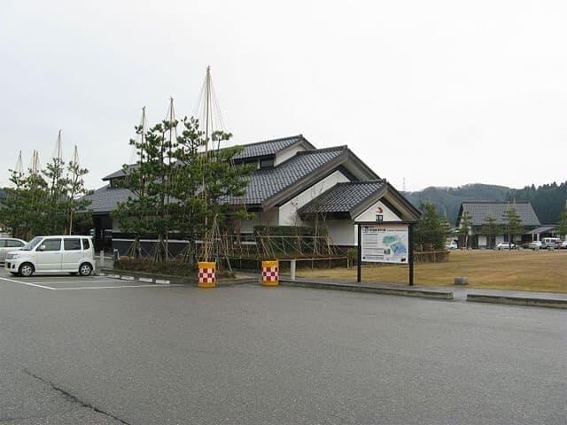 道の駅 倶利伽羅 源平の郷