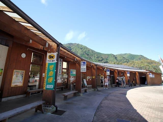 【山梨県】多摩川源流で極上の温泉が楽しめる!道の駅たばやま