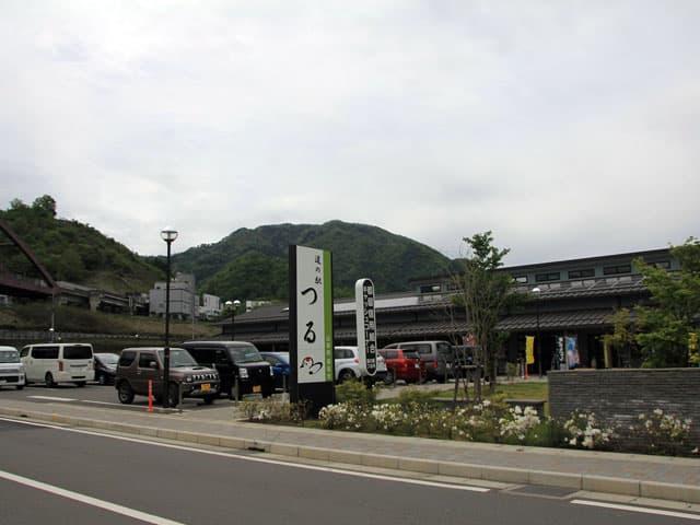 道の駅 つる(RVパーク併設)