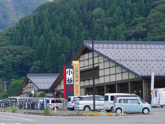 道の駅 小谷
