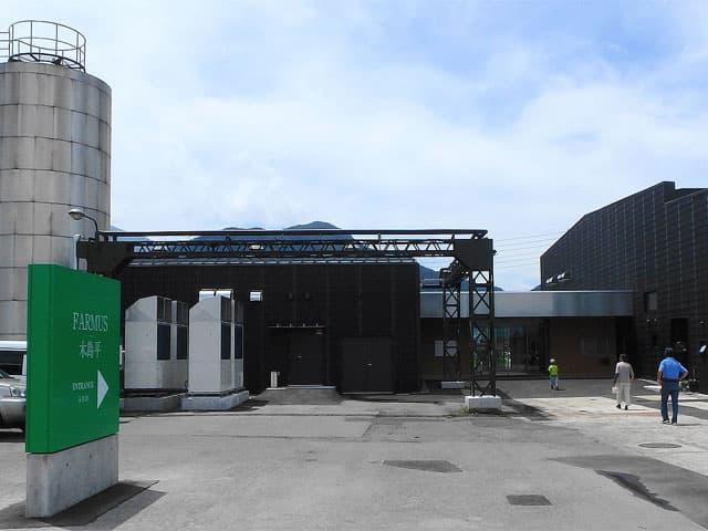 道の駅 FARMUS 木島平の外観写真