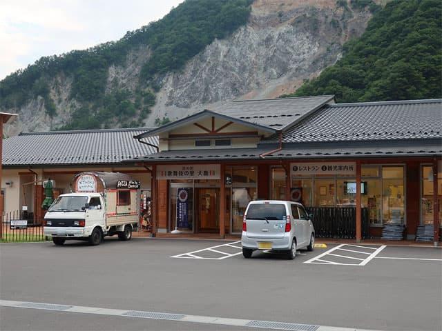 道の駅 歌舞伎の里大鹿