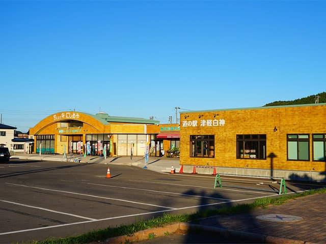道の駅 津軽白神の外観写真