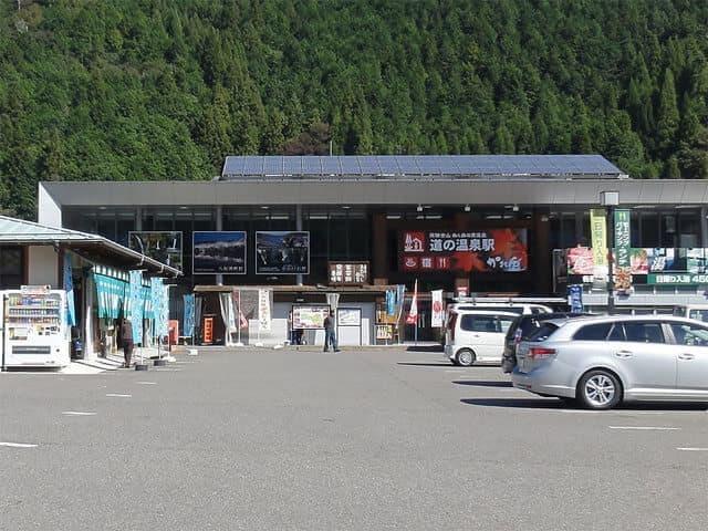 道の駅 飛騨金山ぬく森の里温泉