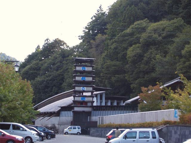 道の駅 奥大井音戯の郷の外観写真