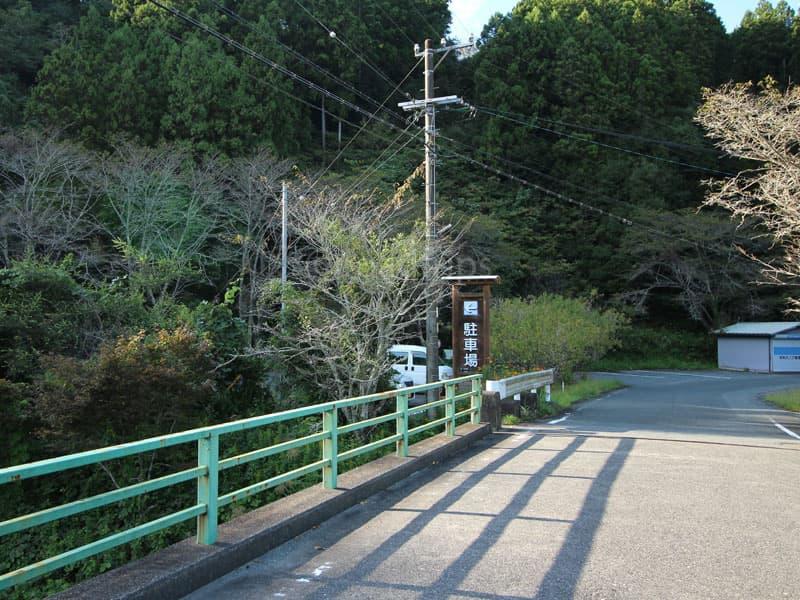橋を越えた北側に第二駐車場がある