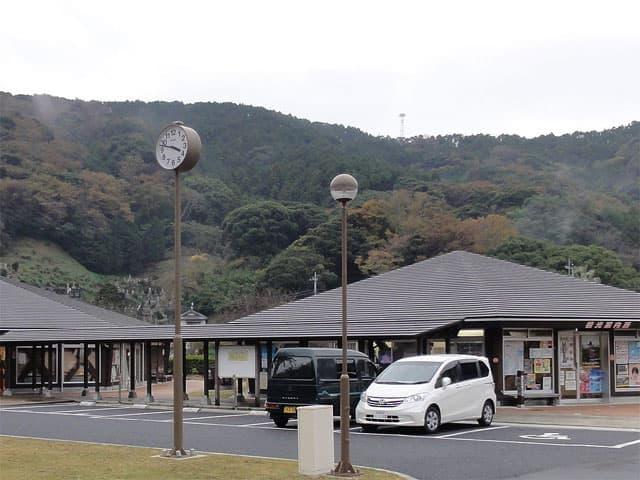 道の駅 賀茂温泉湯の花