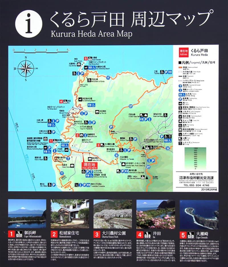 くるら戸田周辺マップ