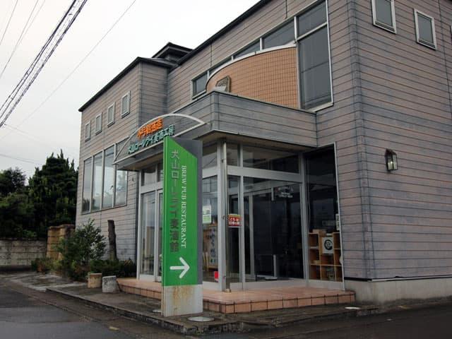 【愛知県】地ビール+車中泊の至福!RVパーク犬山ローレライ麦酒館