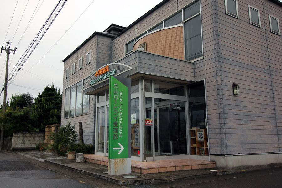 RVパーク犬山ローレライ麦酒館売店受付
