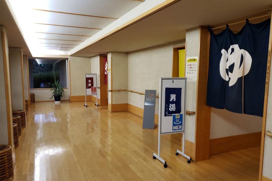 犬山市民健康館さら・さくらの湯