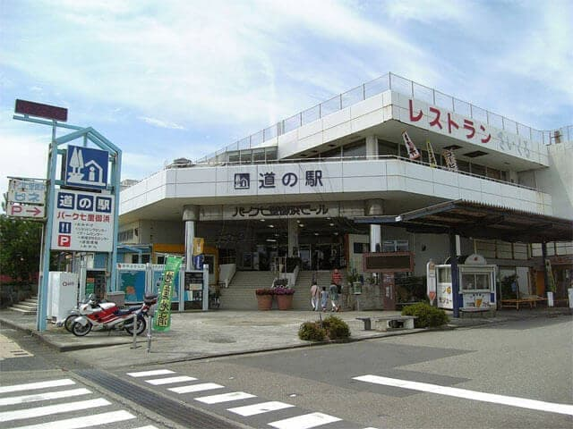 道の駅 パーク七里御浜