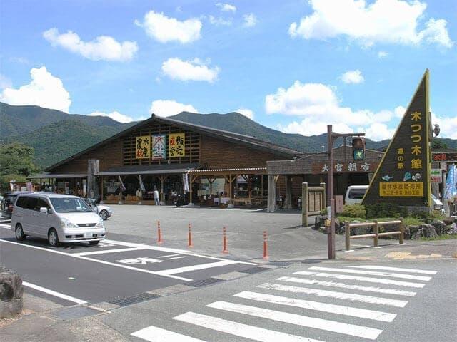 道の駅 奥伊勢木つつ木館
