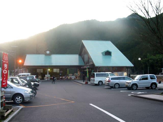 道の駅 熊野きのくに