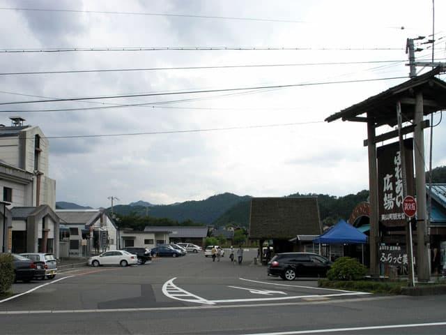 道の駅 美山ふれあい広場