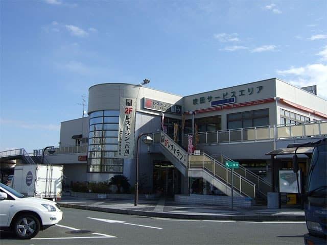 吹田サービスエリア(上り線)
