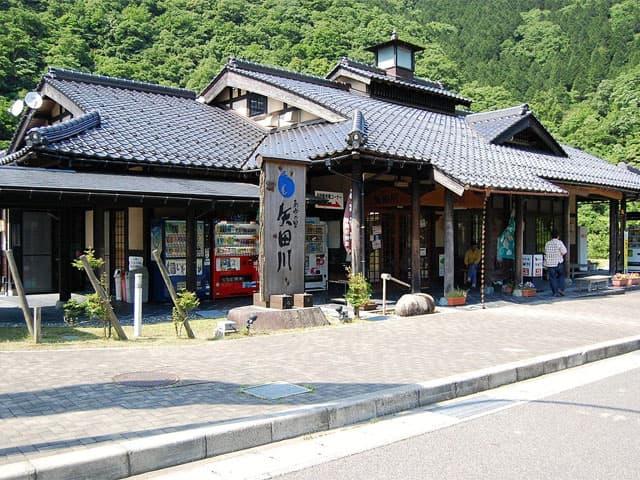道の駅 あゆの里矢田川(RVパーク併設)