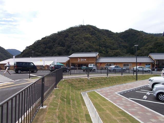 道の駅 山陰海岸ジオパーク浜坂の郷