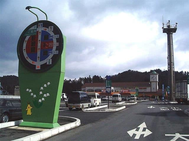 道の駅 針T・R・S