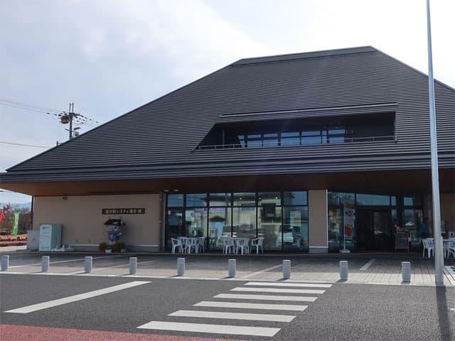 道の駅 レスティ 唐古・鍵
