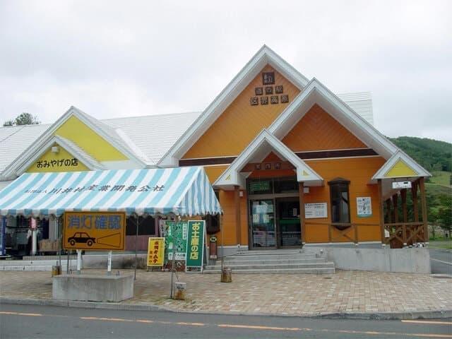 道の駅 区界高原