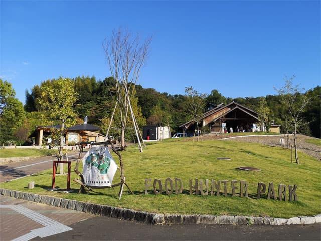 道の駅 四季の郷公園の外観写真