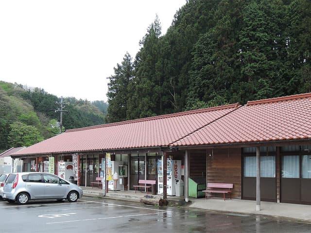 道の駅 うり坊の郷katamata