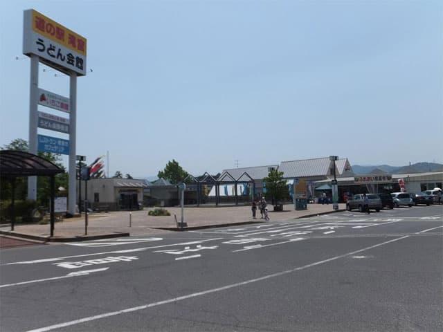 道の駅 滝宮