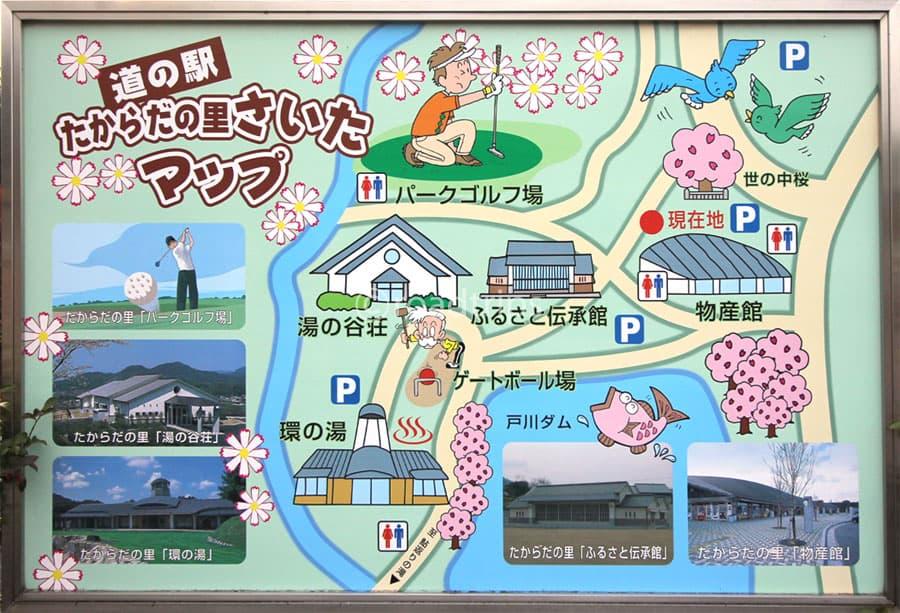 道の駅施設マップ