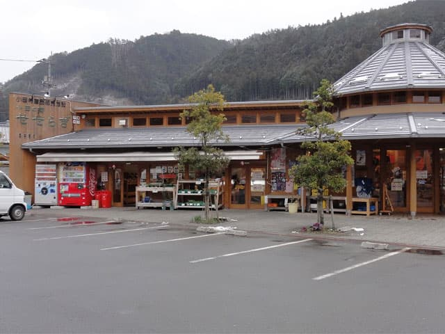 道の駅 小田の郷せせらぎの外観写真