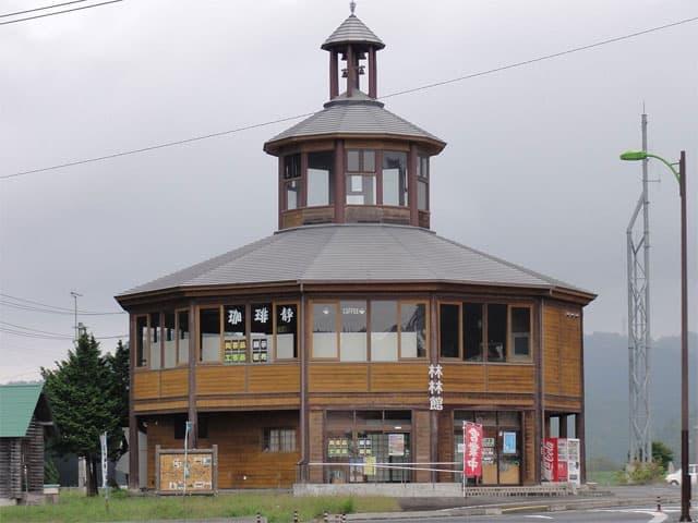 道の駅 林林館