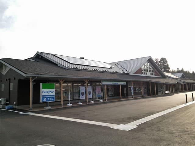 道の駅 三滝堂