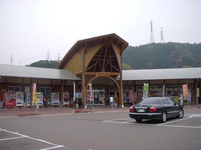 道の駅 大和