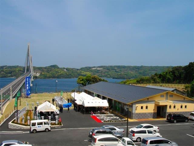 道の駅 鷹ら島