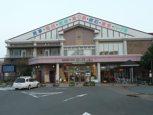 道の駅 ゆ~ぱるのじり