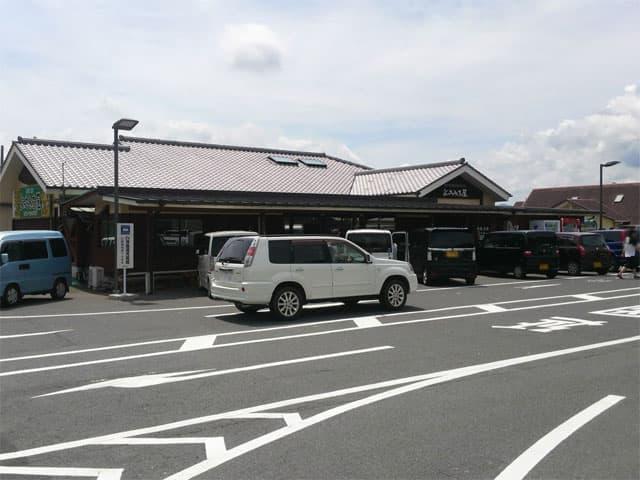 道の駅 北方よっちみろ屋