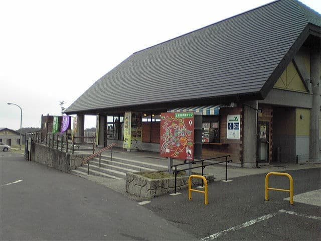 道の駅 つちゆ