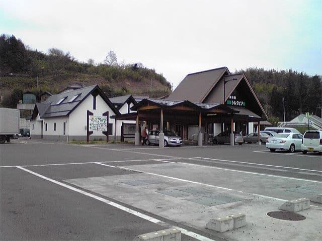 道の駅 たじま