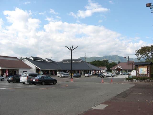 道の駅 喜多の郷