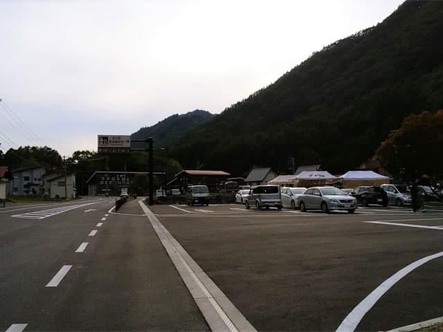道の駅 尾瀬檜枝岐