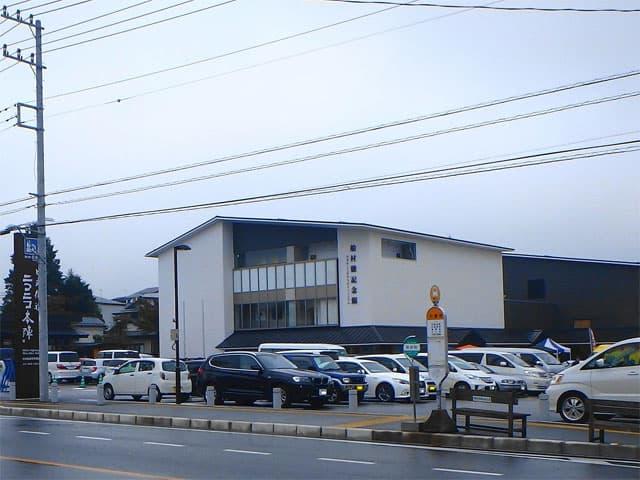道の駅 日光